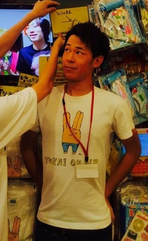 ryo-tokaionair