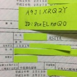 アシヤ(ロシア人)の失踪が夫に2chで暴露され大変なことにw