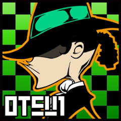 otuichi2
