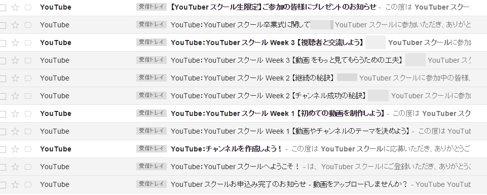youtuberschool1