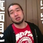 桐崎栄二の引退宣言についてガチで思うことを述べる