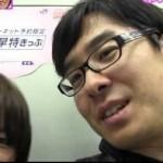 瀬戸弘司の失踪にシバターが言及w彼女しずえと結婚するの?