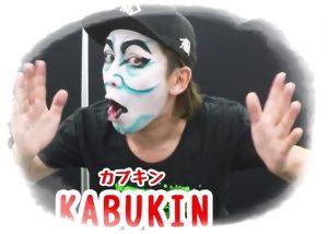 kabukin
