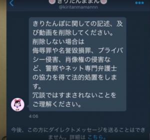 yorihito