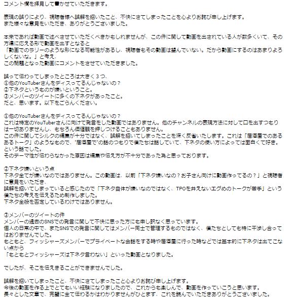 ぺけ たん twitter