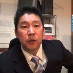 NHKの集金をネタにするYouTuberがヒット。孝志立花のやり方がセコい